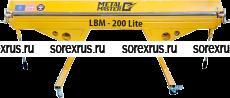 ZRS–2160/0,8 (до 0,8 мм)